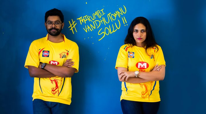 CSK Concept Couple Shoot