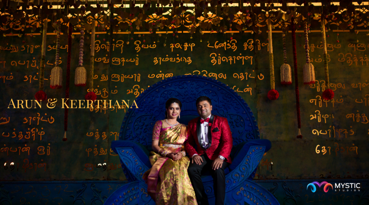 Arun & Keerthana Wedding Teaser