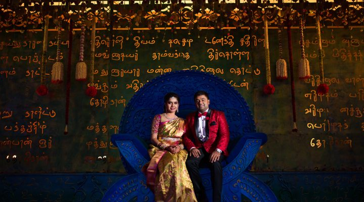 Arun & Keerthana