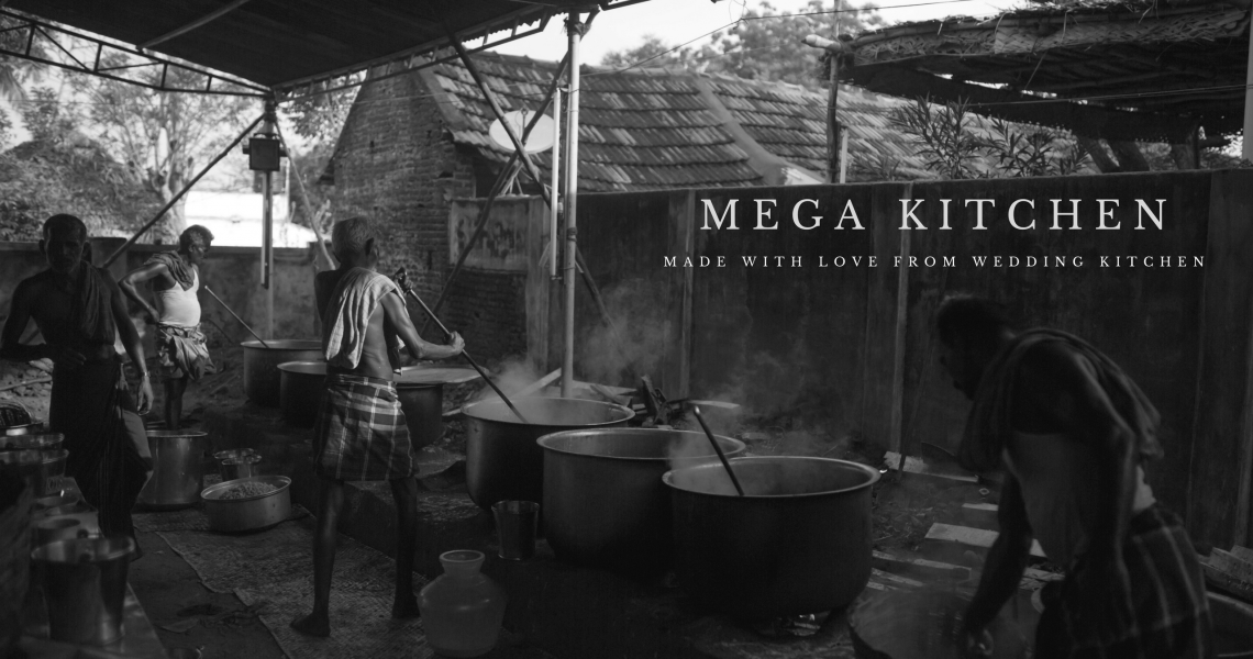 Mega Kitchen