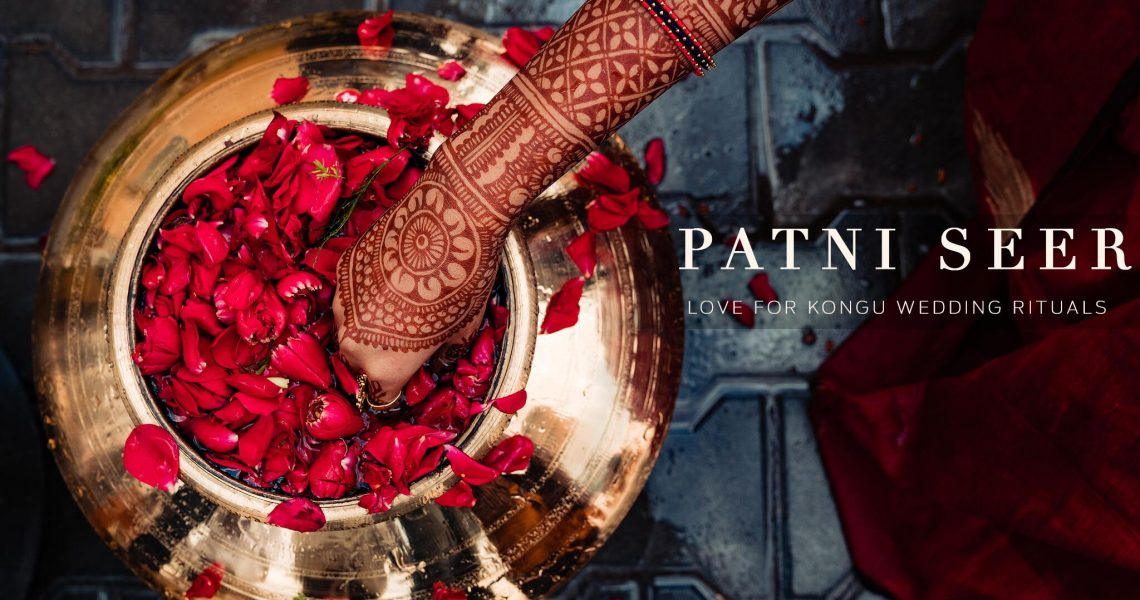 PatniSeer – The Kongu Pre-Wedding Ritual like Holi